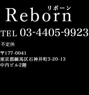 サロン Reborn